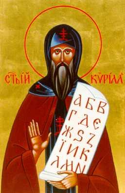 Kyrill ist nicht nur ein Sturm