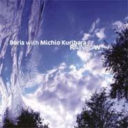 Boris & Michio Kurihara